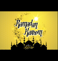 Ramadan kareem gold greeting card on background vector