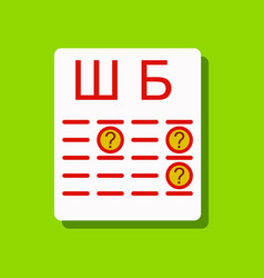 Flat icon design eye test in sticker style vector