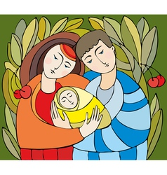 New Parents Baby vector image