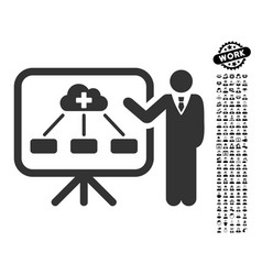 Health care system report icon with work bonus vector