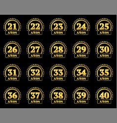 number award v2 sp 21-40 vector image vector image