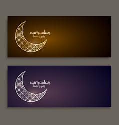 Ramadan festival banners design vector