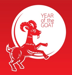 Year of goat papercut vector