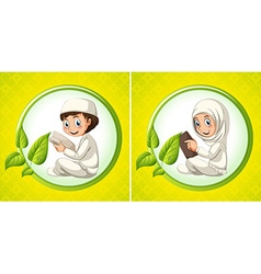 Muslim boy and girl reading book vector image vector image