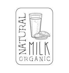 Natural fresh milk product promo sign in sketch vector