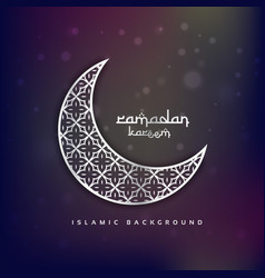Crescent moon shape with abstract pattern vector