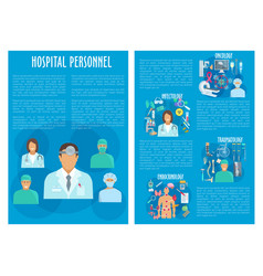 medical brochure hospital personnel doctors vector image
