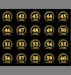 number award v2 sp 41-60 vector image vector image