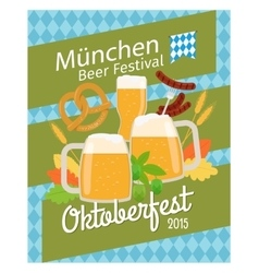 Oktoberfest 2015 poster vector image vector image