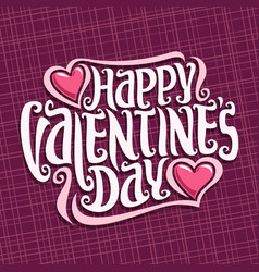 poster for st valentines day vector image vector image