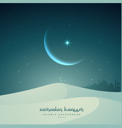 Ramadan kareem islamic festival with moon and vector