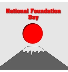 Card for national foundation day in japan design vector