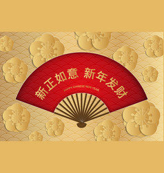 Chinese new year greeting card with cherry vector