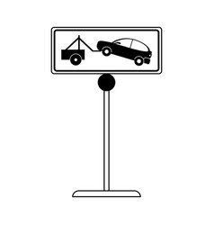 No park zone parking sign icon image vector