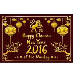 Happy new year 2016 card is lanterns monkey and vector