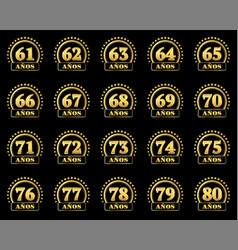 number award v2 sp 61-80 vector image vector image
