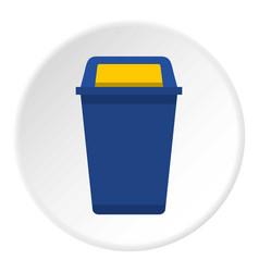 Blue plastic wastebasket icon circle vector