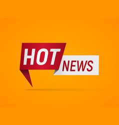 Isolated banner hot news on orange background vector