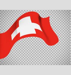 switzerland flag on transparent background vector image vector image