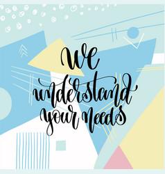 We understand your needs hand lettering motivation vector