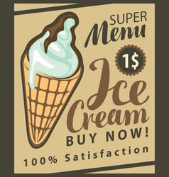 banner with the ice cream in retro style vector image