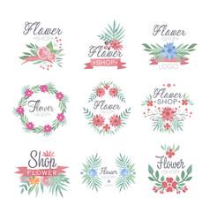flower shop logo design set of colorful watercolor vector image