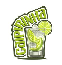 Cocktail caipirinha vector