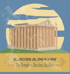 Lebanon landmark architecture retro styled image vector