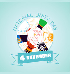 4 november day of national unity vector