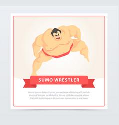Sumo wrestler banner japanese sumo martial arts vector