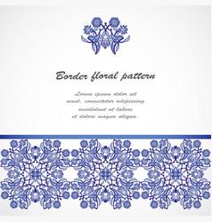 Arabesque vintage seamless border floral vector
