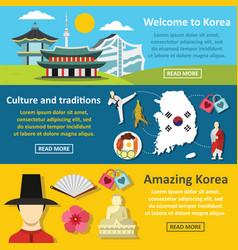 korea symbols banner horizontal set flat style vector image vector image