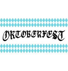 oktoberfest gothic calligraphy for beer festival vector image