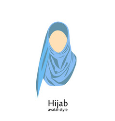 Women wearing hijab avatar icons in flat style vector