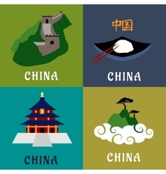 Chinese architecture cuisine and landmarks icons vector