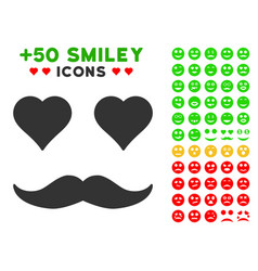 lover smile icon with bonus avatar collection vector image