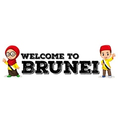 Boy and girl from Brunei greeting vector image vector image