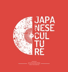 japanese vector image vector image