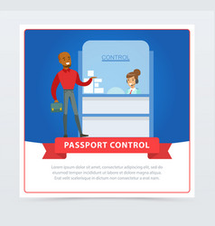 passport control at the airport vector image