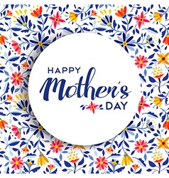 Happy mothers day floral background poster design vector
