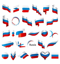 biggest collection of flags of Russia vector image vector image