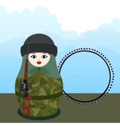 Matryoshka sniper vector