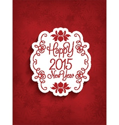 Decorative happy new year background 2811 vector