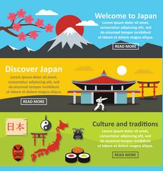 japan landscape banner horizontal set flat style vector image