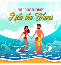 Surf school vector