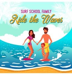 Surf school vector