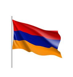Armenia national flag realistic vector