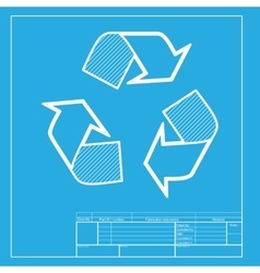 Recycle logo concept White section of icon on vector image