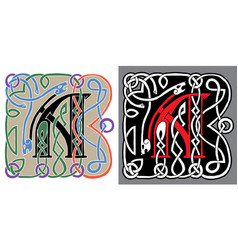 letter in the celtic style vector image vector image