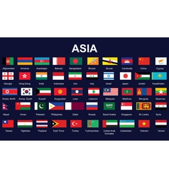 Flags of asia vector